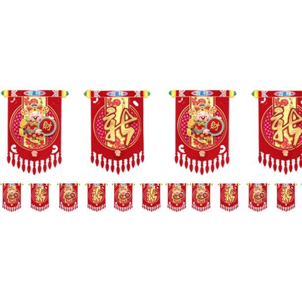 Banner med flag