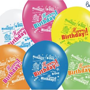 Balloner Happy Birthday